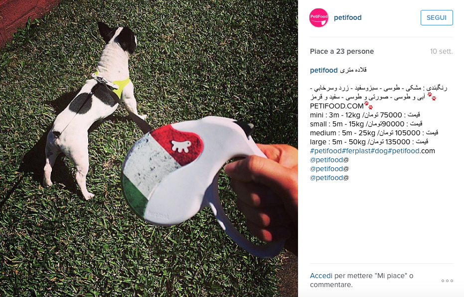 agosto-amigo-instagram-preferiti